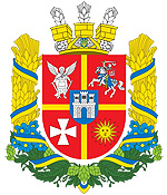 Zhitomir oblast coat of arms