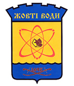 Zhovti Vody city coat of arms