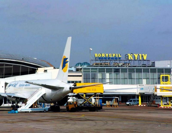 International Airport Boryspil, Ukraine, photo 1