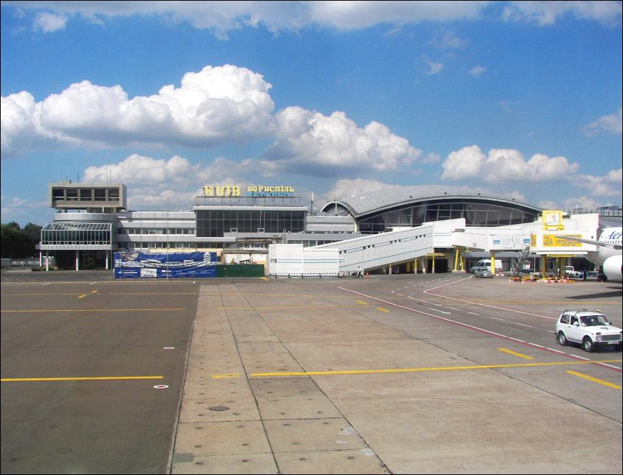 Boryspil Airport Hotel