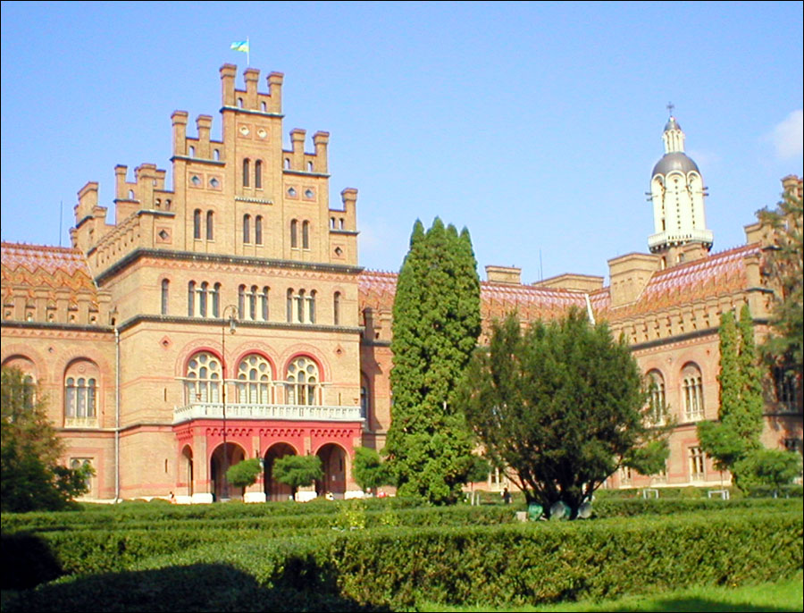 Chernivtsi City Ukraine Travel Guide