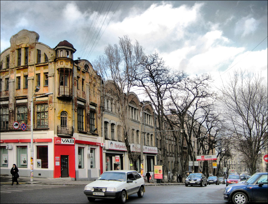 Dnipro City Ukraine Travel Guide