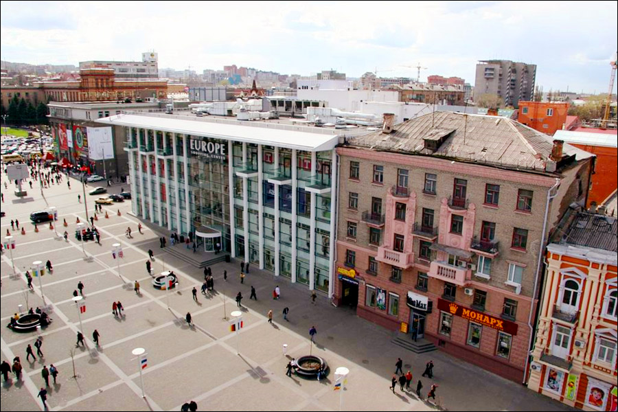 Dnepropetrovsk Ukraine  City new picture : dnepropetrovsk ukraine city views 26