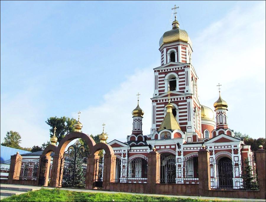 Kharkov city ukraine kharkiv