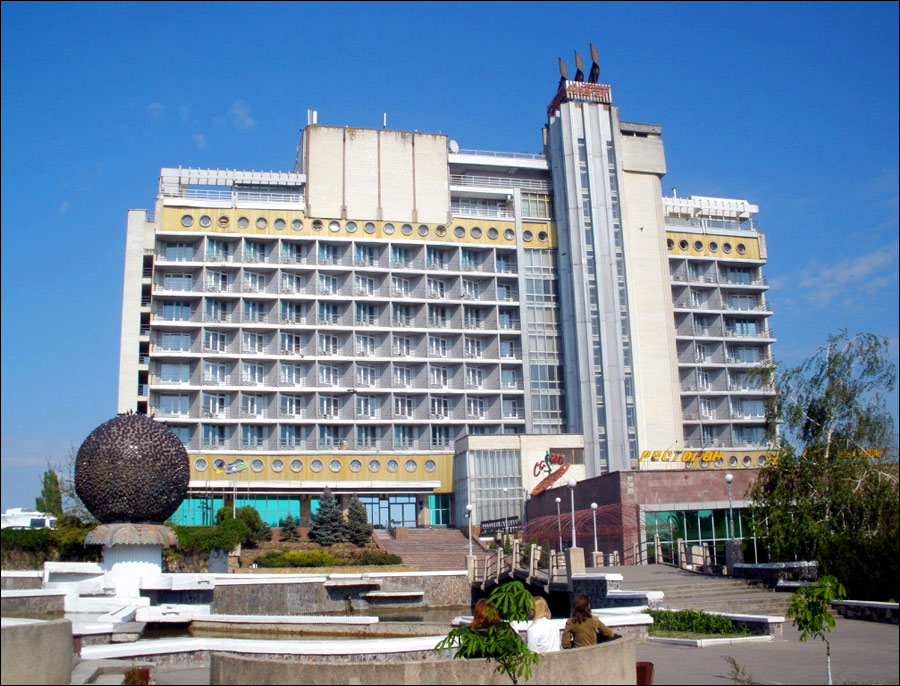 Kherson City Hotel
