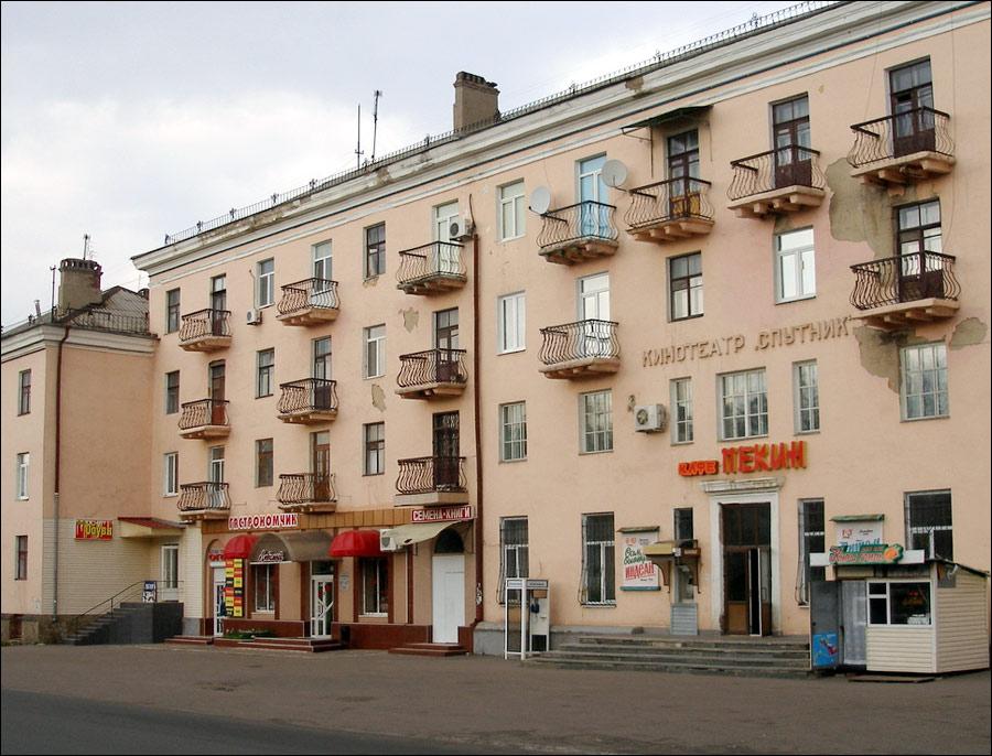 Konstantinovka city ukraine