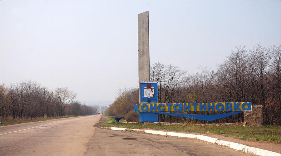 Konstantinovka entrance sign