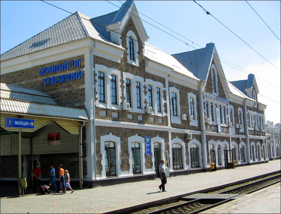 Kryvyi Rih city Ukraine travel guide