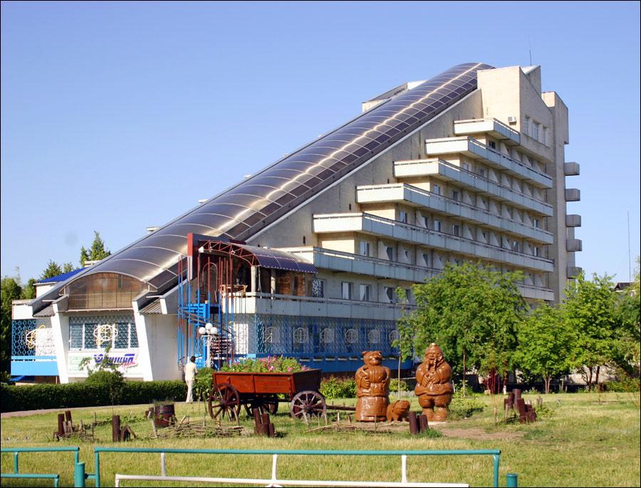 Lugansk City Hotel