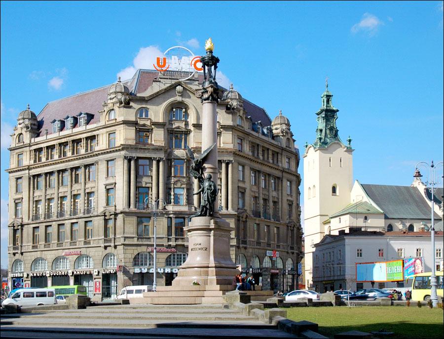Lviv Ukraine  City pictures : lviv ukraine city views 18