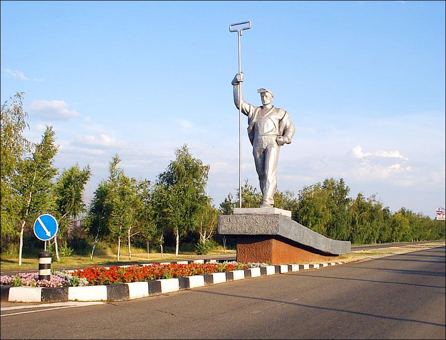 Mariupol Ukraine Basketball