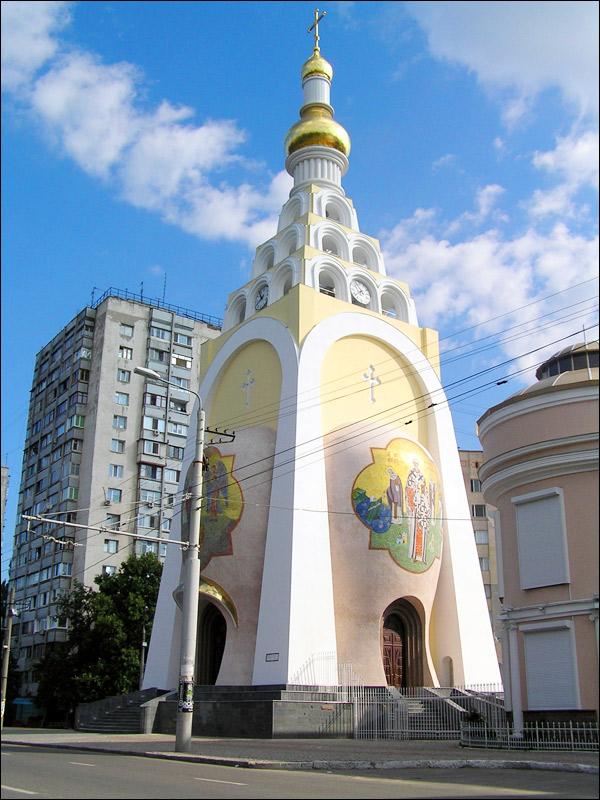 Odessa City Ukraine Travel Guide