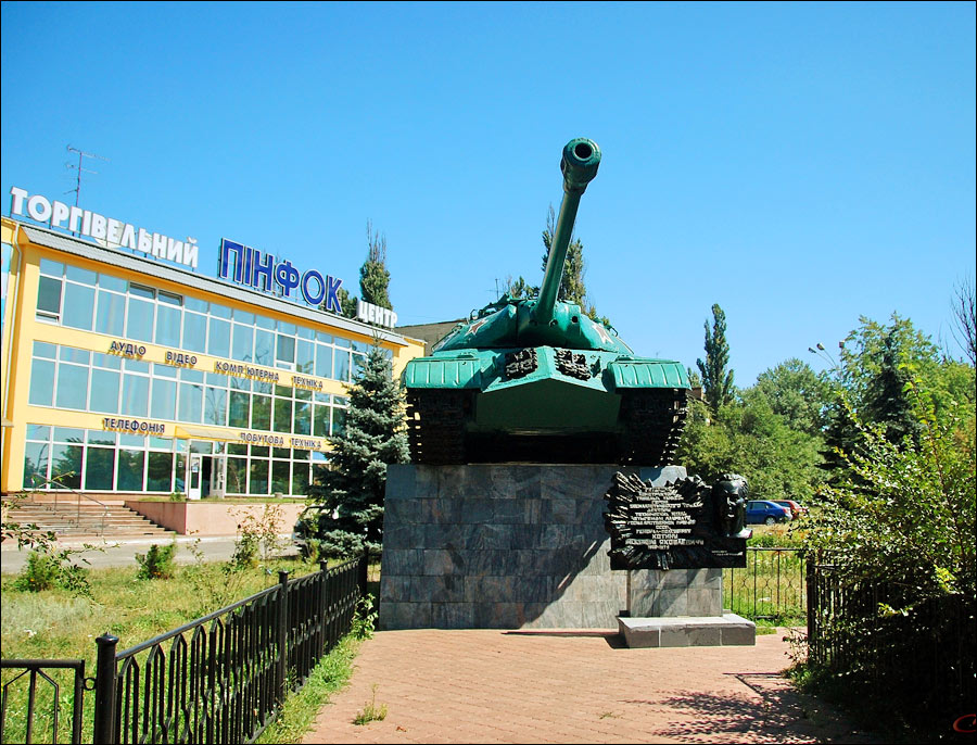 Ukraine weather sights hotels photos pavlograd city ukraine photos