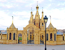 George the Conqueror Church in Alchevsk
