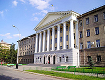 Institute of Mining and Smelting in Alchevsk