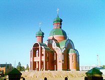 Church of the Holy Apostle John the Divine in Brovary
