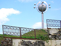 Sculpture Solar System in Peremohy Park in Brovary