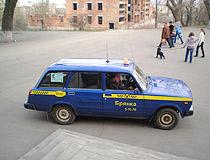 bryanka ukraine city views 15 - مدينة بريانكا ، أوكرانيا (بريانكا)