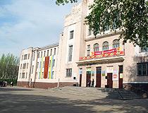 bryanka ukraine city views 20 - مدينة بريانكا ، أوكرانيا (بريانكا)