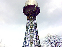 Shukhov's Water Tower in Cherkasy