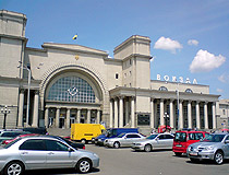 Dnepropetrovsk railway station