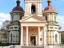 Bryansk (St. Nicholas) Church in Dnipro