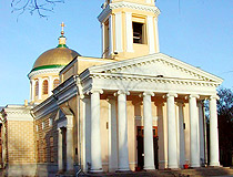 Holy Transfiguration Cathedral in Dnipro