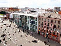 dnepropetrovsk ukraine city views 26 - مدينة دنيبرو ، أوكرانيا
