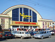 Central marketplace in Dnipro