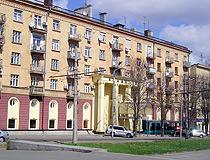 dnepropetrovsk ukraine city views 46 - مدينة دنيبرو ، أوكرانيا