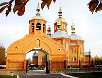 Dnepropetrovsk region church