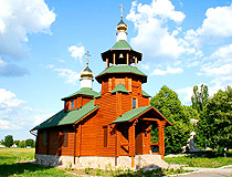 Wooden church in the Dnipropetrovsk region