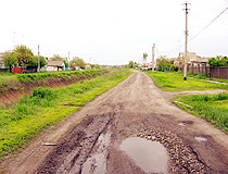 Country road in the Dnipropetrovsk region