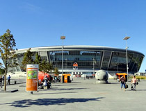 Donbass Arena stadium in Donetsk
