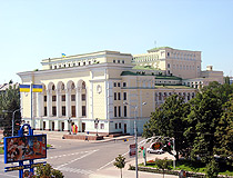 Opera Theater in Donetsk