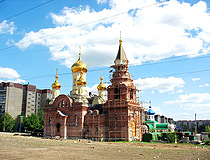 Donetsk Orthodox church