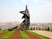 Donetsk World War II memorial