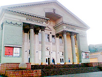 Enakievo movie theater