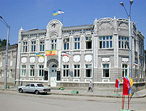 Eupatoria City Hall