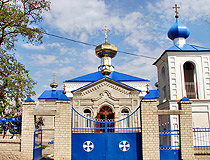 Church of the Nativity of the Blessed Virgin Mary in Kherson