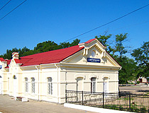 Kherson region town railway station