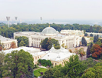 The building of the Verkhovna Rada - the Parliament of Ukraine