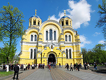 St. Volodymyr's Cathedral in Kyiv