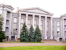 Museum of the History of Ukraine in Kyiv
