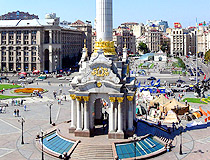 Maidan Nezalezhnosti (Independence Square) in Kyiv