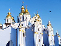 St. Michael's Golden-Domed Cathedral in Kyiv