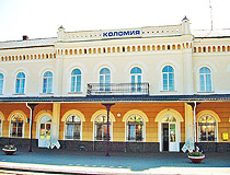 Railway Station in Kolomyia