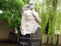 Monument to the Fighters for Independent Ukraine