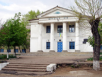 School #2 in Konstantinovka