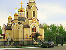 Church of the Assumption of the Blessed Virgin in Konstantinovka